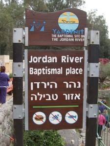 Galilee, Israel. Photo by JMN, March 2014.